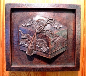 Image of Treasure Box