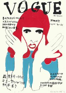 Image of Vogue Japan