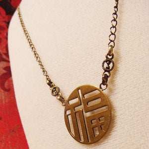 Image of Lucky Shot Necklace
