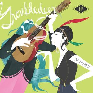 Image of TROUBLEDOER {EP}