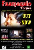 Image of FAAMAGALO DVD