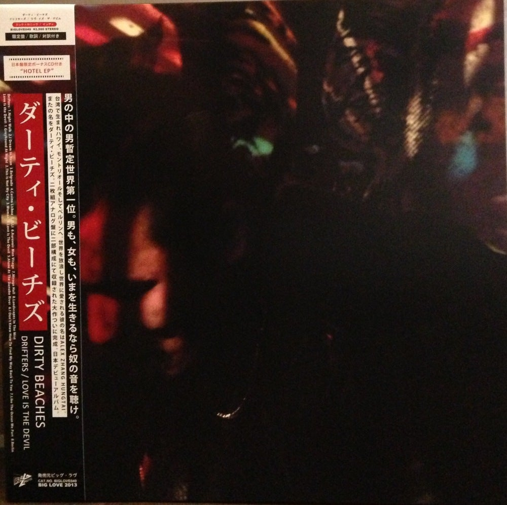 "Image of DIRTY BEACHES ""DRIFTERS / LOVE IS THE DEVIL"" CD -DOUBLE LP"