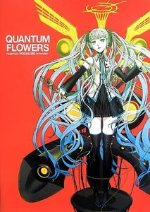 Image of Quantum Flowers Nagimiso Vocaloid Artworks