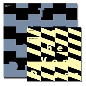 Image of DYNAMO (Vinyl Deluxe Set)
