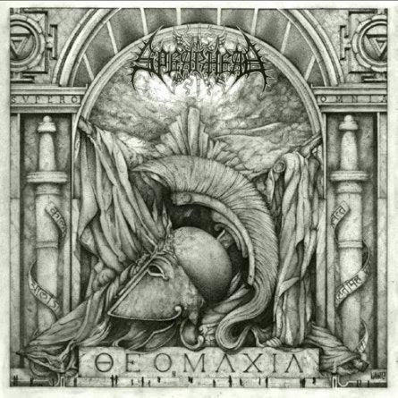 "Image of ""Theomachia"" LP"