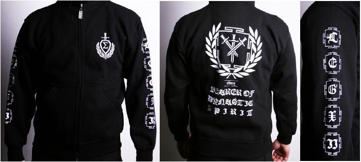 "Image of ""Bearer of Dynastic Spirit"" Zip-up Hoodie"