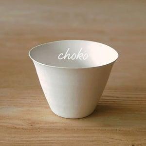 Image of Wasara Choko