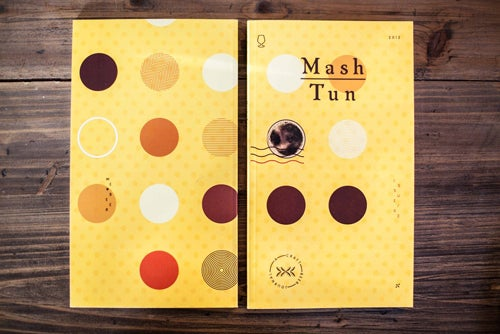 Image of Mash Tun Journal #2