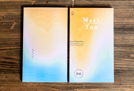 Image of Mash Tun Journal #3