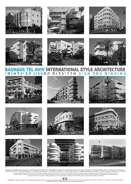 Image of Bauhaus Tel Aviv Poster