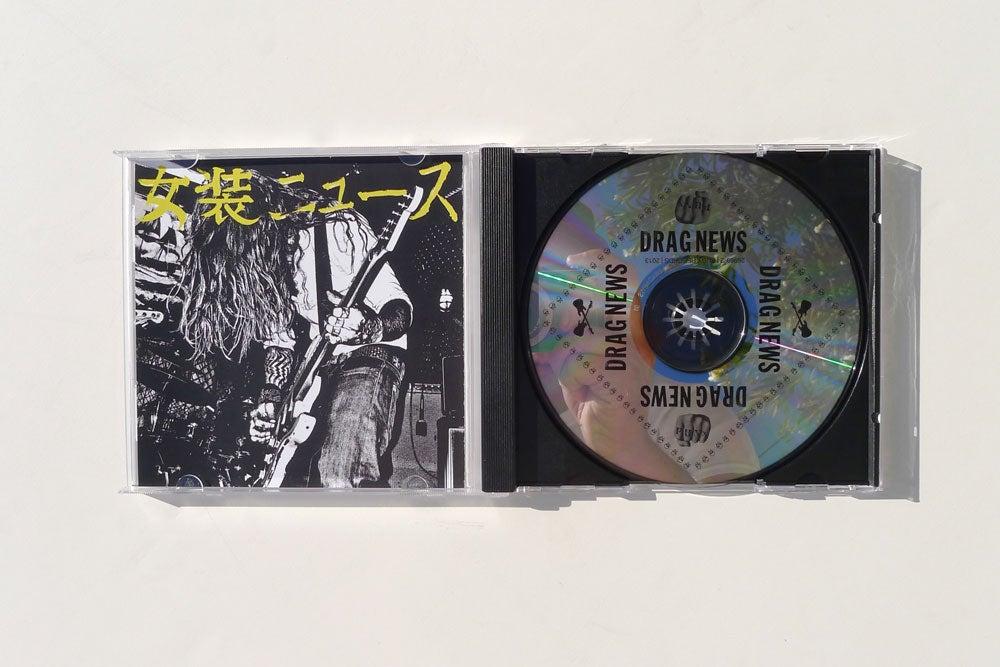 Image of DRAG NEWS - EP