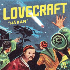"Image of Lovecraft - Häxan - 7"" vinyl"