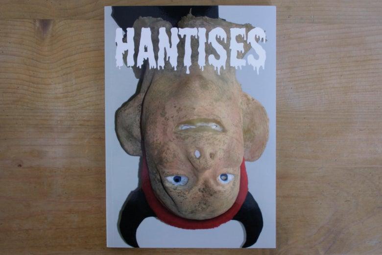 Image of Hantises