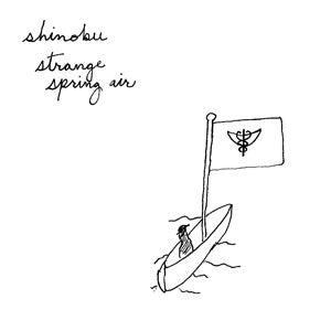 Image of Shinobu - Strange Spring Air