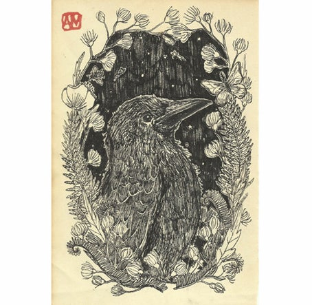 Image of Crow Poster