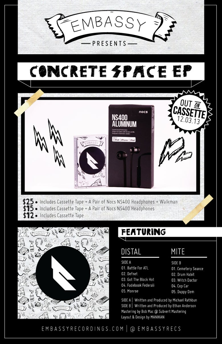Image of EMB017 - Concrete Space EP - Cassette Tape