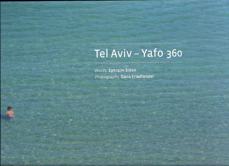 Image of Tel Aviv-Yafo 360 — Album