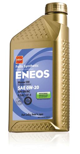 Image of ENEOS 0W-20
