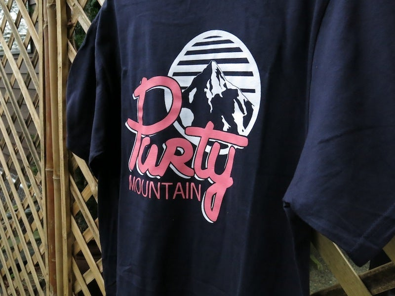 Image of party mountain