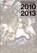 Image of Bravely Default Design Works: The Art of Bravely 2010-2013