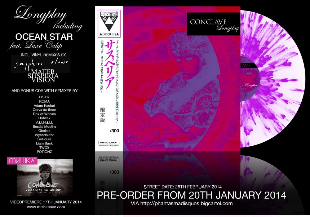 Image of PD-LP-020 CONCLΔVE - Longplay (Limited white/purple splatter vinyl) + REMIX CDR + Digital