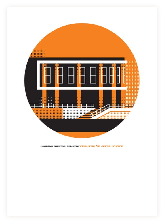Image of Tel Aviv Icons Print: Habimah Theater by Ron Nadel