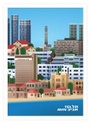 Image of Tel Aviv Icons Print: General View by Ron Nadel
