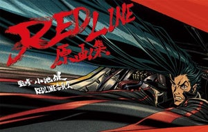 Image of Redline Original Collection