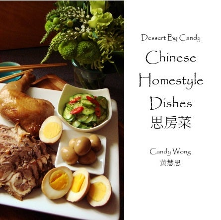 Image of Chinese Homestyle Dishes 思房菜