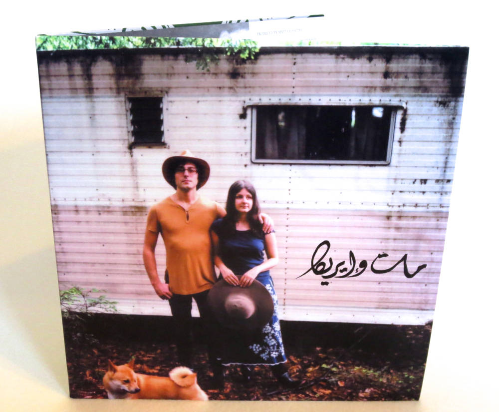 Image of MV & EE WITH THE BUMMER ROAD ~ MOTHER OF THOUSANDS ~ 2lp (TIME-LAG 033)