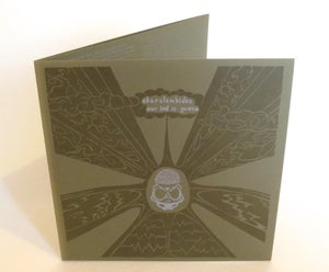 Image of CHARALAMBIDES ~ OUR BED IS GREEN ~ 2lp (TIME-LAG 025)