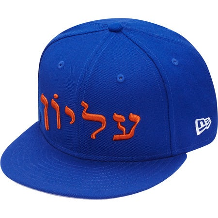 Image of Supreme Hebrew Logo New Era Fitted 7 1/2