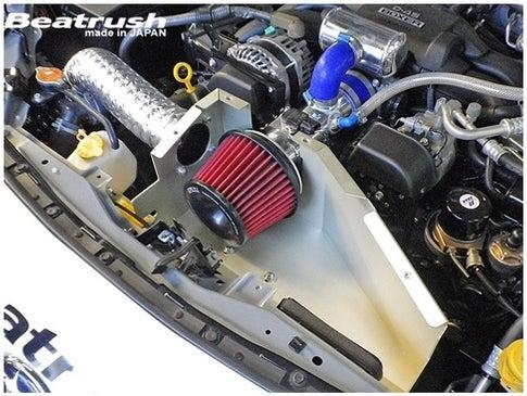 Image of Beatrush Intake System