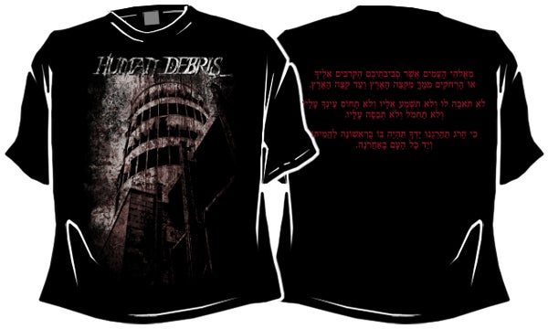 Image of Wrought From Anguish (T-Shirt) - 2014