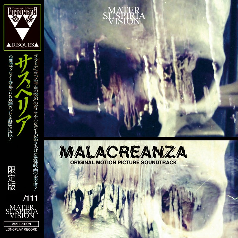 Image of PD-LP-019 Mater Suspiria Vision - Malacreanza (2nd Pressing, Deluxe BLACK VINYL) + 2 Poster