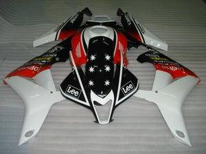 Image of Honda aftermarket parts - CBR600RR F5-0708-#01