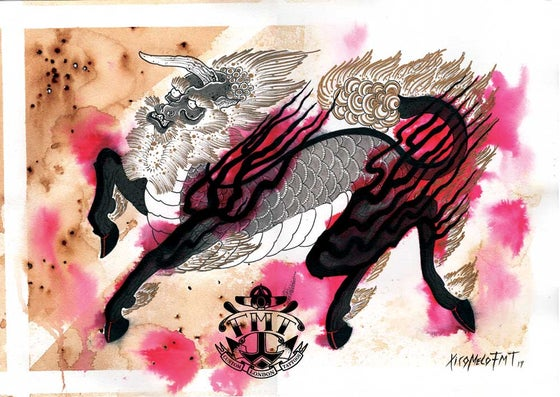 """Image of """"Kirin"""" by XICO MELO"""