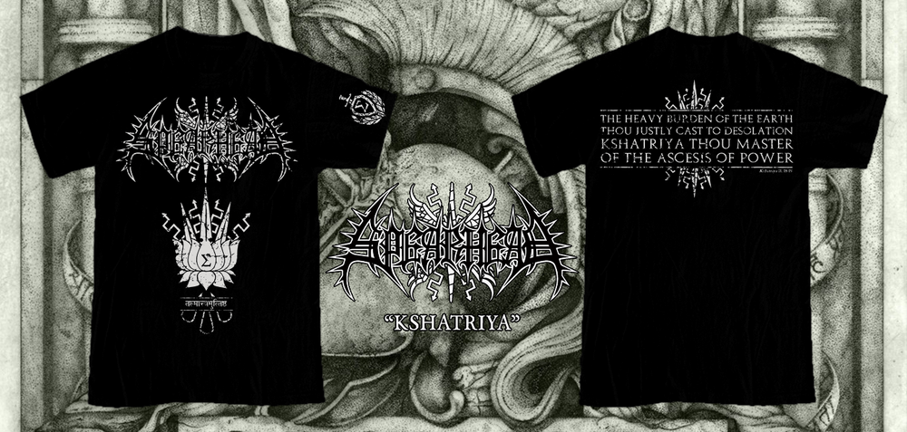 "Image of ""Kshatriya"" T-shirt"