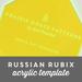 Image of Russian Rubix Acrylic Template