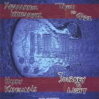 Image of Journey To Light - Harry Kapeliaris