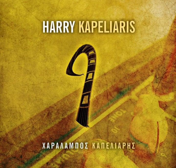 Image of 9 - Harry Kapeliaris