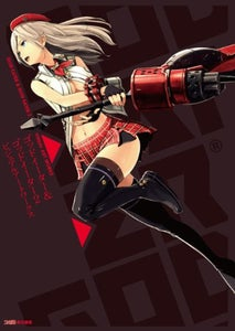 Image of God Eater & God Eater 2 Visual Artworks