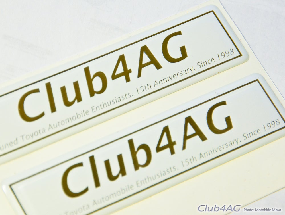 "Image of 2014 Club4AG Automotive Grade ""15th Anniversary"" Emblems (White/ Chrome)"