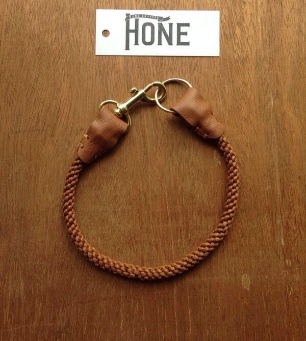 Image of Toffee Woven Keychain Lanyard