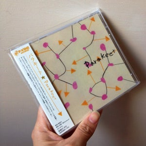 Image of Shonen Hearts Japanese Import CD  (8 Tracks with 3 Bonus Tracks)