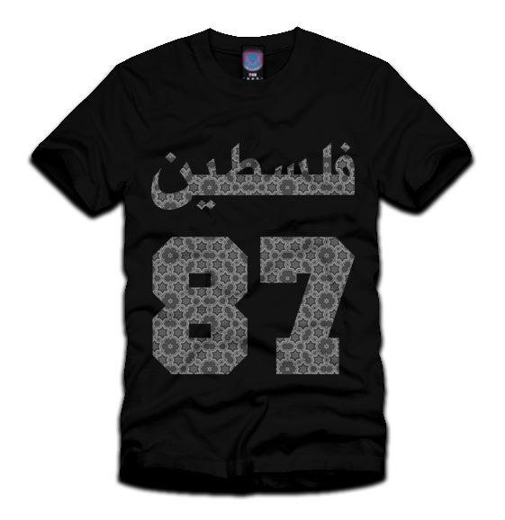 Image of '87 Intifada' Tee Black/Grey