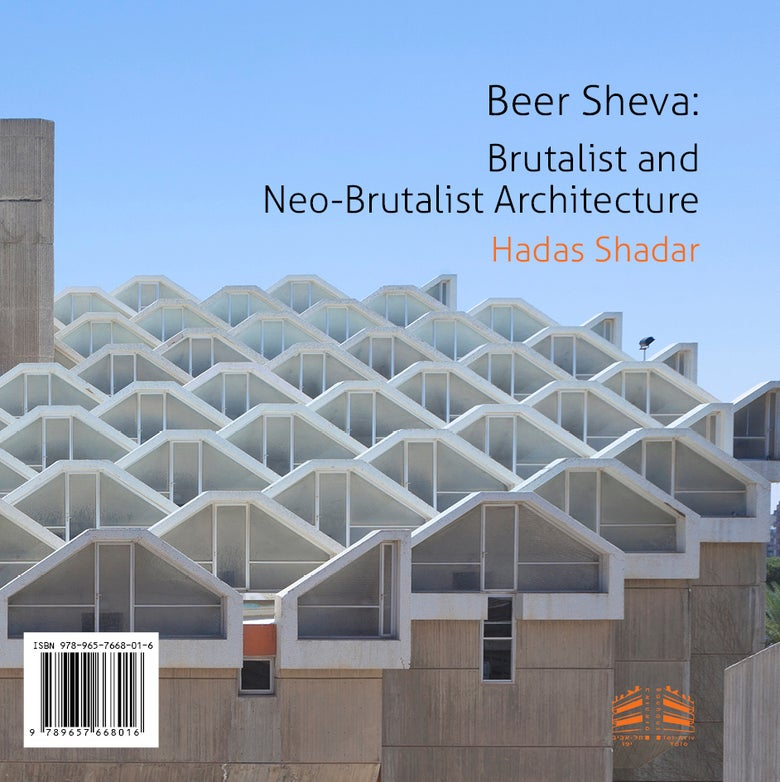 Image of Be'er Sheva: Brutalist and Neo-Brutalist Architecture — Book