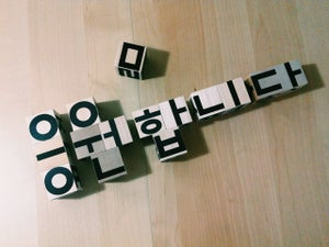 Image of Korable Block 4x4. Limited Qty.  (4 Sets of Korable Block Only, Total 16 Blocks) Free Shipping
