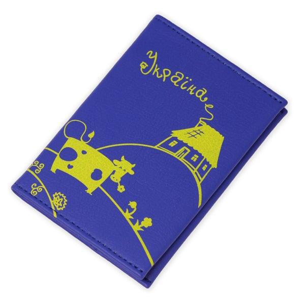 картинка паспорта для фотошопа