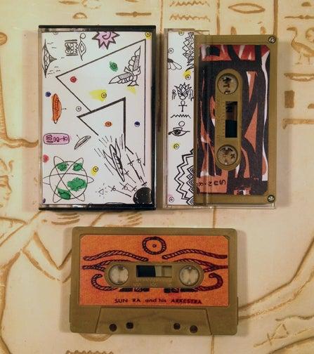 Image of Sun Ra -Mix Tape (c-48)